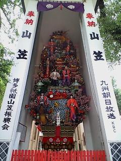 櫛田神社にて