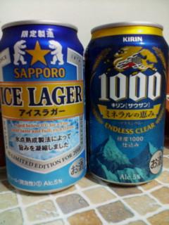 主食がアイスとビールです