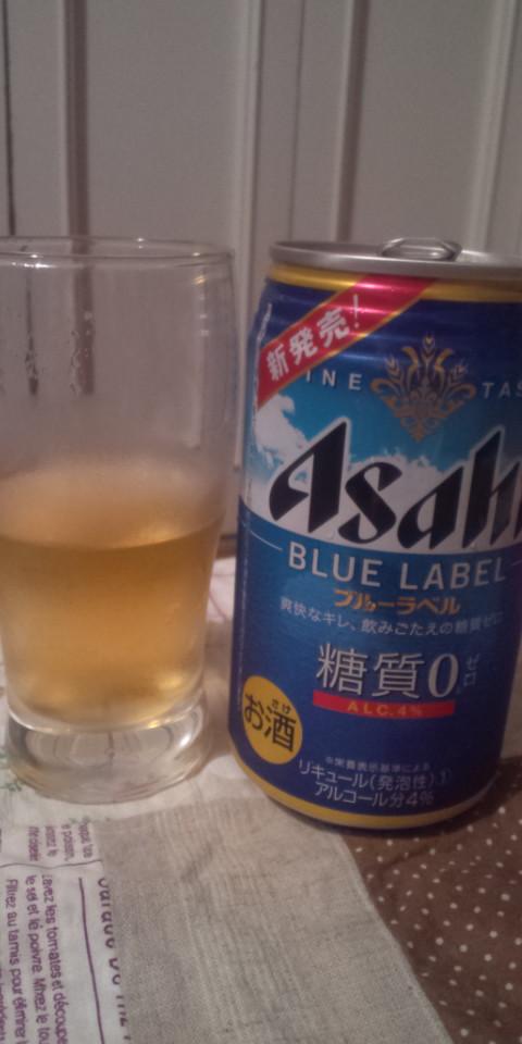 アサヒブルーラベルを飲んでみたよ