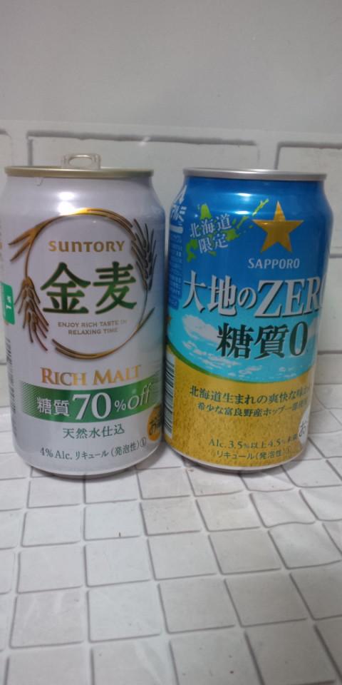 通常営業そして利き似非ビール